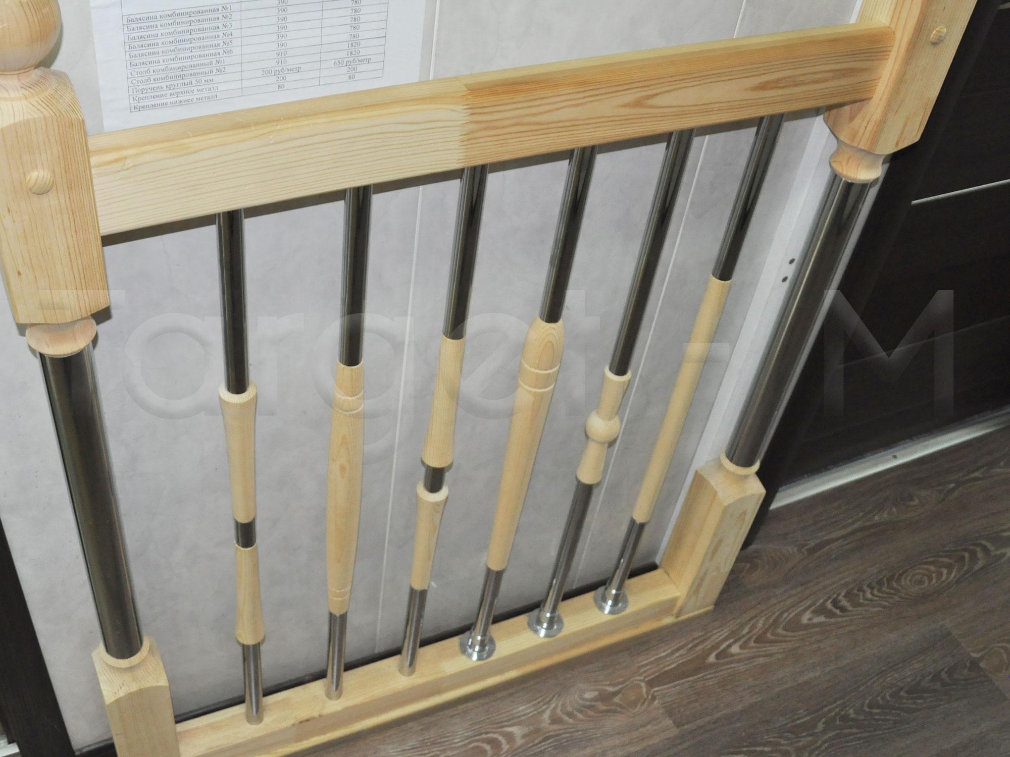 Стоимость работ по изготовлению лестницы- Форум Mastergrad