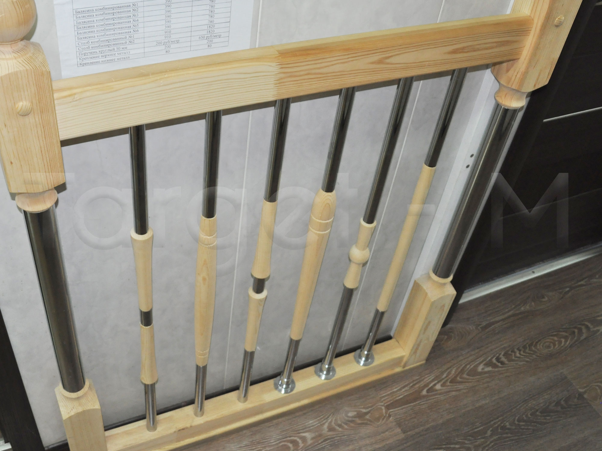 Балясины для лестниц- zakupkacom